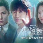 """""""Doctor John"""" protagonizado por Ji Sung y Lee Se Young obtiene un gran rating en su estreno"""
