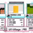 """Baekhyun logra segundo trofeo con """"UN Village"""" en """"Music Core"""" de MBC; Actuaciones de DAY6, PENTAGON, Chungha, y más"""