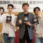 Seo In Guk, Lee Soo Hyuk, y más son confirmados para aparecer en próxima película de acción