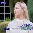 Sulli revela que rechazó la oferta de Yoo Ah In de hacer un drama juntos