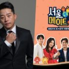 Kim Joon Ho confirma su primera aparición en programa de variedades desde controversia