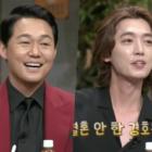 Park Sung Woong dice que él seduciría a su coprotagonista Jung Kyung Ho si fuera una mujer; Jung Kyung Ho sorprende a todos con su respuesta