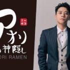 Los gerentes de la sucursal de Aori Ramen presentan una demanda contra Seungri y Aori FNB