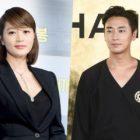 [Actualizado] Kim Hye Soo y Joo Ji Hoon protagonizarán drama legal de SBS