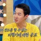 Jun Jin de Shinhwa revela que ha luchado contra el trastorno de pánico