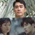 El drama de Song Seung Heon saldrá al aire antes de lo planeado + el drama de Moon Geun Young y Kim Seon Ho es retrasado