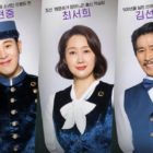 "3 secretos que rodean a P.O de Block B, Bae Hae Sun y Shin Jung Geun en ""Hotel Del Luna"""