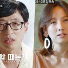 Yoo Jae Suk y Lee Hyori bromean sobre su relación laboral de 20 años en teasers para un nuevo programa de variedades