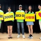 """Jo Jung Suk, YoonA y más expresan su agradecimiento mientras la película """"E.X.I.T"""" supera los 3 millones de espectadores"""