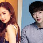 Park Min Young y Seo Kang Joon en conversaciones para protagonizar nuevo drama romántico de JTBC