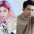 """Ryujin de ITZY habla sobre su experiencia actuando con Jo In Sung en """"The King"""""""