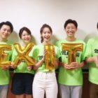 """Jo Jung Suk, YoonA y más, celebran que """"E.X.I.T"""" superara los 4 millones de espectadores"""