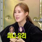 Hyomin de T-ara habla sobre cómo Sunny y Yuri de Girls' Generation le dieron fuerza durante tiempos difíciles
