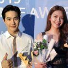 Suho de EXO y Sooyoung de Girls' Generation reciben premios de los JIMFF