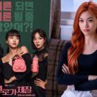 """Melo Is My Nature"" comparte adelanto de próximo cameo de Kim Doyeon de Weki Meki"