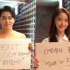 """Jo Jung Suk, YoonA y más dan las gracias a los fans mientras su película """"E.X.I.T"""" supera los 5 millones de espectadores"""