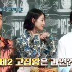 """Ravi de VIXX, Lee Hyun Yi y Jang Do Yeon están llenos de seguridad en adelanto para """"Amazing Saturday"""""""