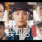 Gong Seung Yeon, Kim Min Jae, Park Ji Hoon y más te invitan a ver su comedia romántica histórica en un nuevo avance
