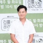 "Lee Seo Jin bromea diciendo que nunca se casará después de ""Little Forest"""