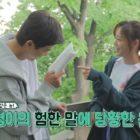 """Kim Sejeong de gugudan y Yeon Woo Jin son ases de la comedia en detrás de cámaras de """"I Wanna Hear Your Song"""""""