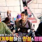 """Yeo Jin Goo hace reír a todos con una visita sorpresa al set de """"Hotel Del Luna"""" en su día libre"""