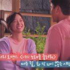 """Kim Sejeong es adorablemente tímida en ensayo para escena de beso en """"I Wanna Hear Your Song"""""""