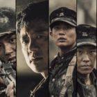 """Minho de SHINee, Megan Fox y más se enfrentan a las dificultades de la guerra en los carteles de la película """"Battle of Jangsari"""""""