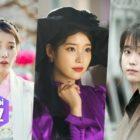Prueba: ¿Cuál de los personajes de K-Drama de IU eres?