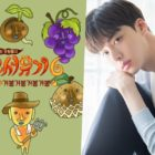 """New Journey To The West 7"" comenta sobre si Ahn Jae Hyun aparecerá en la nueva temporada"