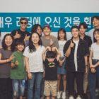 Cha Seung Won, Lee Kwang Soo, Kim Sung Kyun, Nam Da Reum y más asisten a la lectura de guión de su nueva película de comedia de desastres