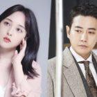Kim Bo Ra y Joo Sang Wook están en conversaciones para protagonizar en nueva comedia romántica