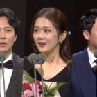 Ganadores de los Seoul Drama Awards 2019