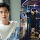 """Kim Soo Hyun realizará cameo en el final de """"Hotel Del Luna"""""""