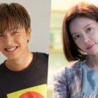Yook Sungjae de BTOB, Hwang Jung Eum, y más son confirmados para nuevo drama de JTBC