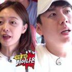 """Jun So Min y Yang Se Chan alimentan su """"línea de amor"""" con respuestas a preguntas de cuestionario"""