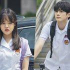 "Ong Seong Wu y Kim Hyang Gi se miran desde lejos en ""Moments Of 18"""