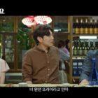La próxima película protagonizada por Kwon Sang Woo, Lee Jung Hyun y Lee Jong Hyuk revela nuevo teaser y pósters