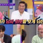 Próximo programa de variedades que presenta a Baekhyun de EXO, Kim Jong Kook y más revela nuevos teasers
