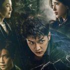 """""""Vagabond"""" emociona con nuevos pósters de Lee Seung Gi, Suzy, Shin Sung Rok y más"""