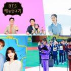 Cambia la programación de la televisión esta semana debido a las vacaciones de Chuseok