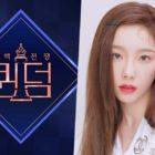 """""""Queendom"""" y Taeyeon son parte de la lista de programas de televisión (no dramas) y miembros del elenco más comentados"""
