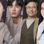 Oh Na Ra, Lee Ji Hoon, Seo Hyun Chul y Shin Soo Hyun confirman su participación en próximo drama de KBS