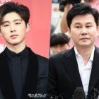 La policía interrogará a B.I la próxima semana por el caso de drogas del 2016 + Se investigará la participación de Yang Hyun Suk