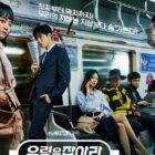 """Moon Geun Young, Kim Seon Ho y más van de encubierto como civiles en nuevo póster para """"Catch The Ghost"""""""
