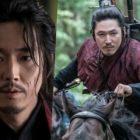 """Jang Hyuk va hacia la carga de un nuevo mundo en primera mirada para """"My Country"""""""