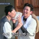 """Ji Chang Wook y Yoo Jae Suk están hilarantemente desesperados por refrescarse en el nuevo avance de """"Laborhood On Hire"""""""