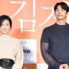 Jung Yu Mi y Gong Yoo explican por qué decidieron protagonizar próxima película a pesar de la reacción violenta