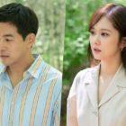 """La propuesta de Lee Sang Yoon a Jang Nara no va según lo planeado en el próximo drama """"VIP"""""""