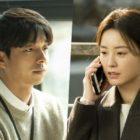 """Gong Yoo está lleno de preocupación por Jung Yu Mi en la próxima película """"Kim Ji Young, Born 1982"""""""