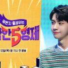Programa de variedades piloto de Chuseok es agregado a la programación regular de JTBC + Lee Jin Hyuk se une al elenco